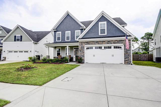 1444 Eastbourne Drive, Wilmington, NC 28411 (MLS #100180531) :: RE/MAX Essential