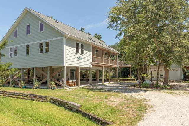 180 Lewistown Road, Beaufort, NC 28516 (MLS #100180540) :: Vance Young and Associates