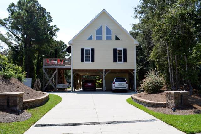 9413 Coast Guard Road, Emerald Isle, NC 28594 (MLS #100180619) :: RE/MAX Elite Realty Group