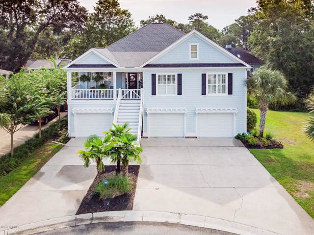 4207 Purviance Court, Wilmington, NC 28409 (MLS #100180621) :: RE/MAX Essential