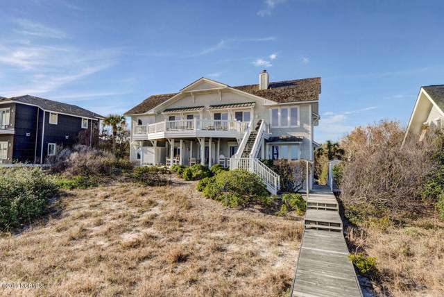 264 Beach Road N, Wilmington, NC 28411 (MLS #100180625) :: RE/MAX Essential