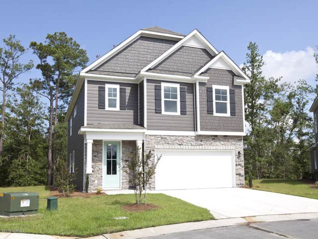 656 Seathwaite Lane SE Lot 1208, Leland, NC 28451 (MLS #100180702) :: The Chris Luther Team