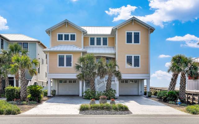 502 N Fort Fisher Boulevard, Kure Beach, NC 28449 (MLS #100180743) :: Destination Realty Corp.