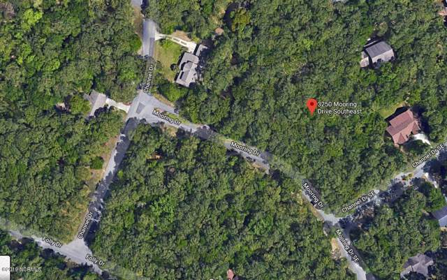 3250 Mooring Drive SE, Bolivia, NC 28422 (MLS #100180917) :: The Oceanaire Realty