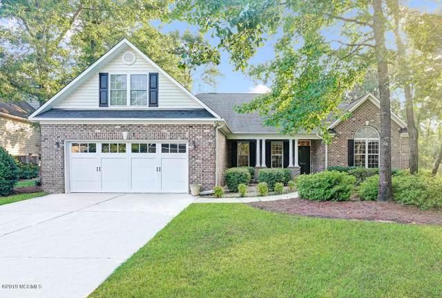 8846 Plantation Landing Drive, Wilmington, NC 28411 (MLS #100181035) :: Century 21 Sweyer & Associates