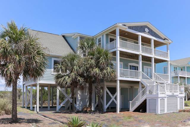738 Ocean Boulevard W, Holden Beach, NC 28462 (MLS #100181051) :: Lynda Haraway Group Real Estate