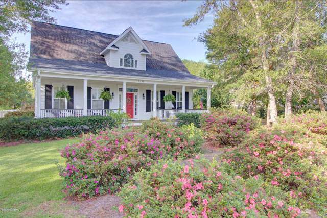 5136 Fernwood Drive, Southport, NC 28461 (MLS #100181179) :: RE/MAX Essential