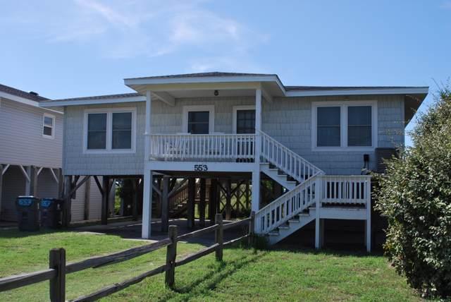 553 Ocean Boulevard W, Holden Beach, NC 28462 (MLS #100181189) :: Lynda Haraway Group Real Estate