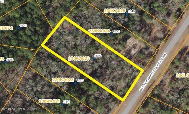 1869 Oyster Harbour Parkway SW, Supply, NC 28462 (MLS #100181276) :: Donna & Team New Bern