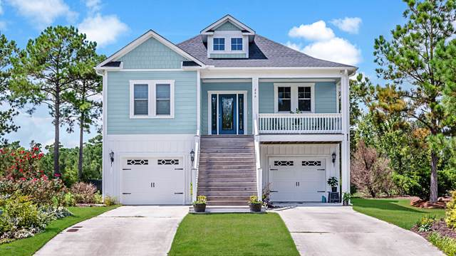 246 Twining Rose Lane, Holly Ridge, NC 28445 (MLS #100181316) :: Berkshire Hathaway HomeServices Hometown, REALTORS®