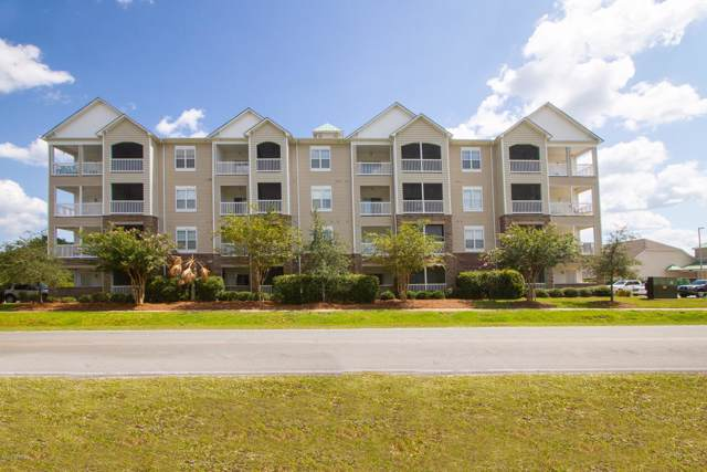 100 Gateway Condos Drive #143, Surf City, NC 28445 (MLS #100181367) :: Castro Real Estate Team