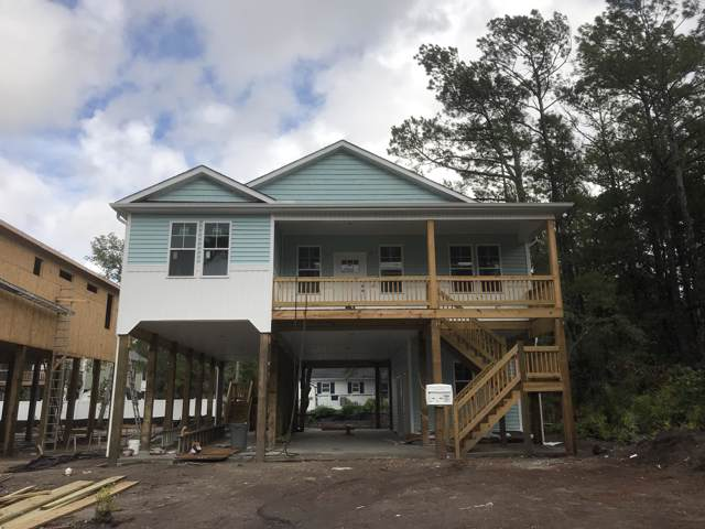 312 NE 56th Street, Oak Island, NC 28465 (MLS #100181469) :: David Cummings Real Estate Team