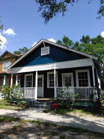 515 S 7th Street, Wilmington, NC 28401 (MLS #100181478) :: RE/MAX Elite Realty Group
