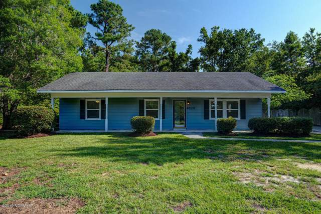 6209 Wrightsville Avenue, Wilmington, NC 28403 (MLS #100181615) :: RE/MAX Elite Realty Group