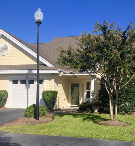 132 Willow Pond Drive, Morehead City, NC 28557 (MLS #100181676) :: Berkshire Hathaway HomeServices Prime Properties