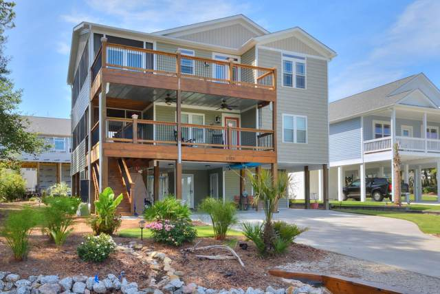 1105 E Yacht Drive, Oak Island, NC 28465 (MLS #100181709) :: The Pistol Tingen Team- Berkshire Hathaway HomeServices Prime Properties