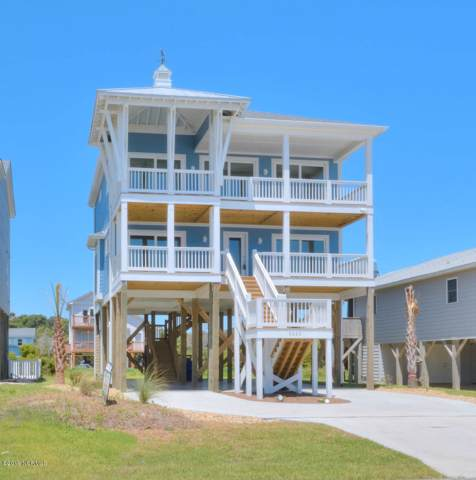 5228 E Beach Drive, Oak Island, NC 28465 (MLS #100181900) :: SC Beach Real Estate