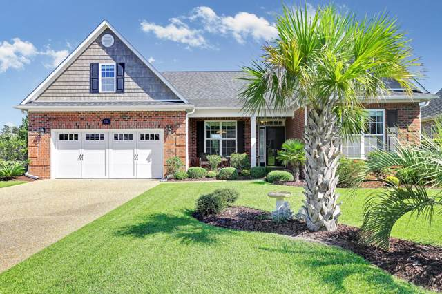 1162 Spring Glen Court, Leland, NC 28451 (MLS #100181928) :: The Keith Beatty Team