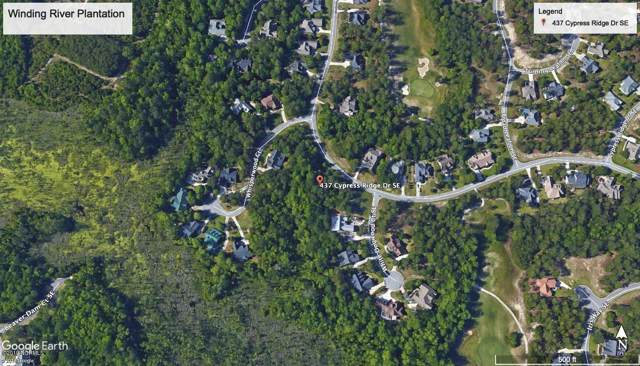 437 Cypress Ridge Drive SE, Bolivia, NC 28422 (MLS #100182001) :: RE/MAX Elite Realty Group