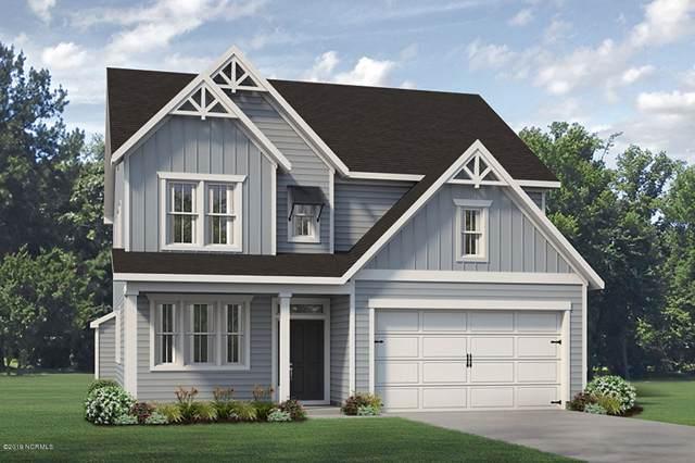 7009 Cameron Trace Drive, Wilmington, NC 28411 (MLS #100182084) :: RE/MAX Essential