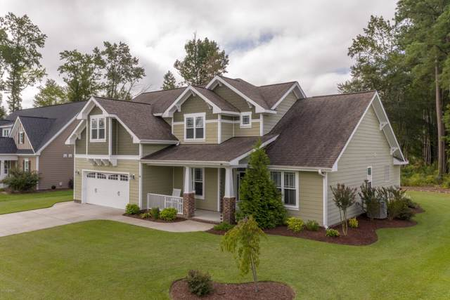 3732 Colony Woods Drive, Greenville, NC 27834 (MLS #100182193) :: The Keith Beatty Team