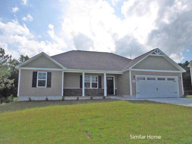 204 Leeward Landing, Holly Ridge, NC 28445 (MLS #100182240) :: The Keith Beatty Team
