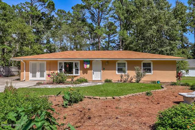 402 E Bedford Road, Wilmington, NC 28411 (MLS #100182289) :: The Keith Beatty Team