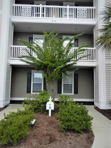 870 Great Egret Circle Circle SW 5E, Sunset Beach, NC 28468 (MLS #100182511) :: Courtney Carter Homes