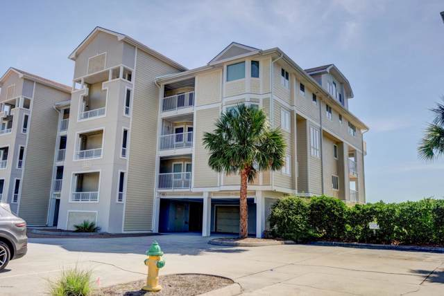 2506 N Lumina Avenue N D3c, Wrightsville Beach, NC 28480 (MLS #100182676) :: Vance Young and Associates