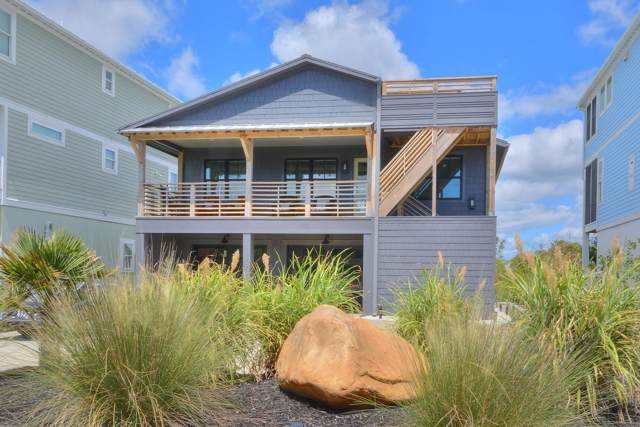 526 Caswell Beach Road, Caswell Beach, NC 28465 (MLS #100182697) :: Lynda Haraway Group Real Estate