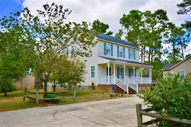 1511 E Boiling Spring Road, Southport, NC 28461 (MLS #100182782) :: Coldwell Banker Sea Coast Advantage