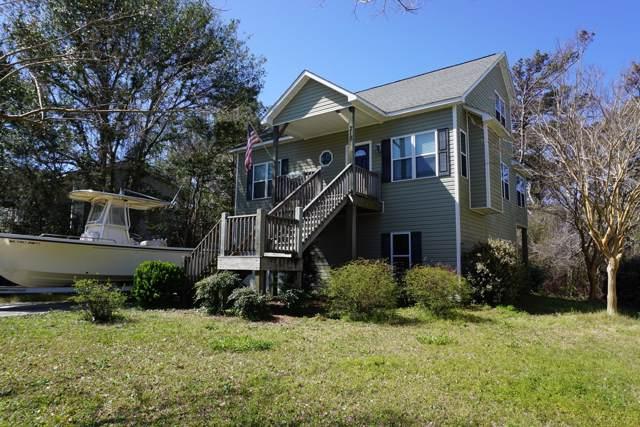 313 Loblolly Street, Emerald Isle, NC 28594 (MLS #100182825) :: RE/MAX Essential