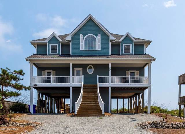30 Porpoise Place, North Topsail Beach, NC 28460 (MLS #100182918) :: Castro Real Estate Team