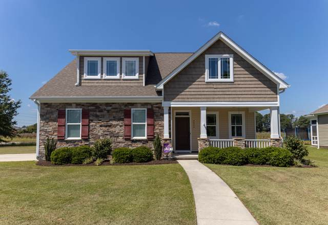 4324 Dublin Road, Winterville, NC 28590 (MLS #100182951) :: The Keith Beatty Team