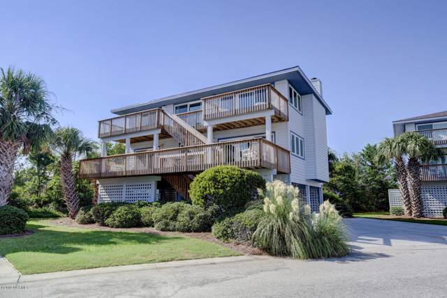 2 Sea Oats Lane #2, Wrightsville Beach, NC 28480 (MLS #100182989) :: The Keith Beatty Team