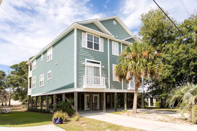 312 Spencer Farlow Drive #1, Carolina Beach, NC 28428 (MLS #100183341) :: The Chris Luther Team