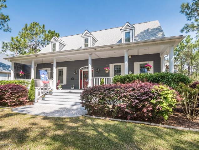 3890 Ridge Crest Drive, Southport, NC 28461 (MLS #100183494) :: Donna & Team New Bern