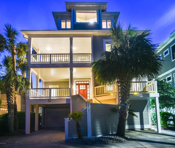 212 Water Street, Wrightsville Beach, NC 28480 (MLS #100183541) :: The Keith Beatty Team