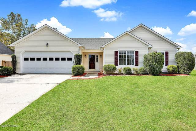 7310 Courtney Pines Road, Wilmington, NC 28411 (MLS #100183608) :: The Keith Beatty Team