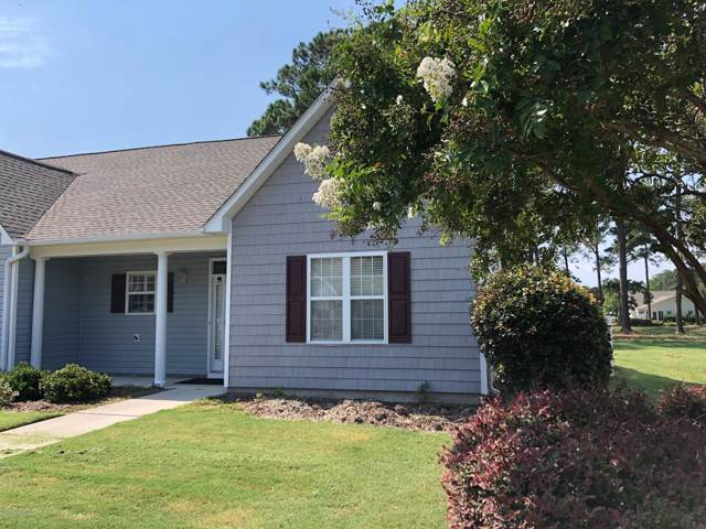 5061 Wyncie Wynd, Southport, NC 28461 (MLS #100183657) :: Berkshire Hathaway HomeServices Hometown, REALTORS®