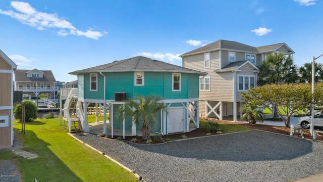 131 Salisbury Street, Holden Beach, NC 28462 (MLS #100183801) :: RE/MAX Elite Realty Group