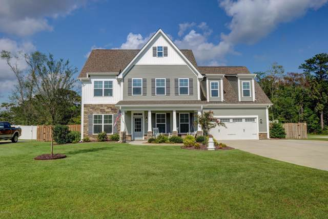 247 E Conolly Court, Hampstead, NC 28443 (MLS #100183918) :: The Keith Beatty Team