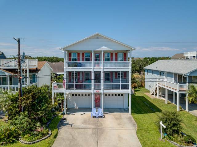 317 4th Avenue N, Kure Beach, NC 28449 (MLS #100184041) :: The Keith Beatty Team