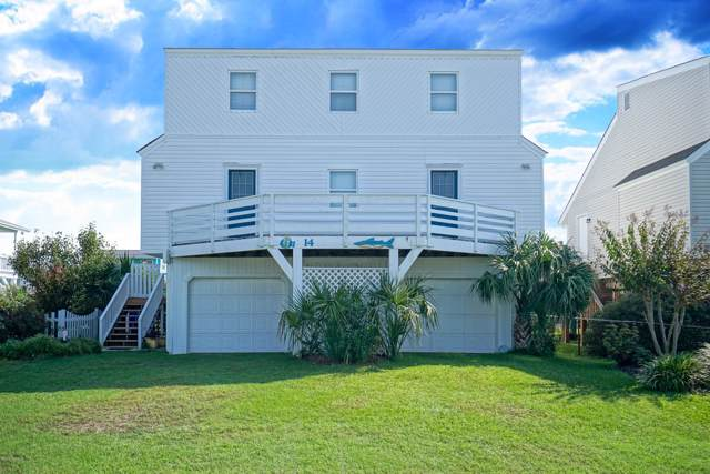 14 Wilmington Street, Ocean Isle Beach, NC 28469 (MLS #100184044) :: Berkshire Hathaway HomeServices Myrtle Beach Real Estate