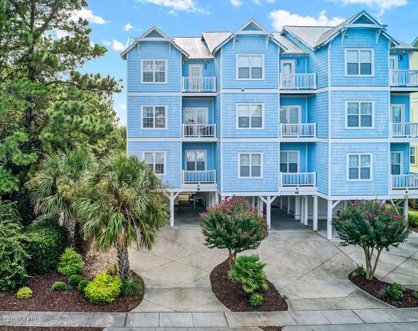801 S Third Street, Carolina Beach, NC 28428 (MLS #100184048) :: The Chris Luther Team