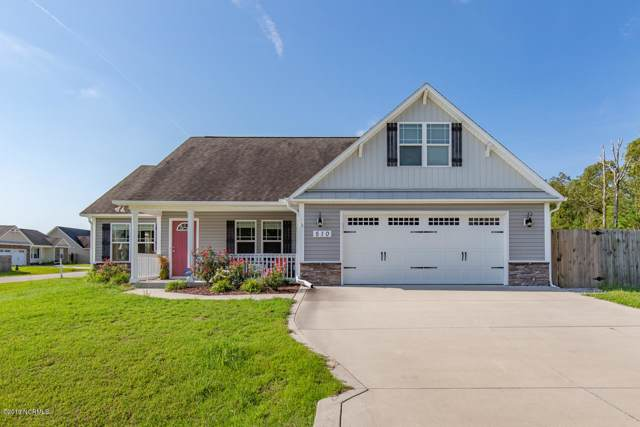 510 Poults Drive, Richlands, NC 28574 (MLS #100184088) :: RE/MAX Elite Realty Group