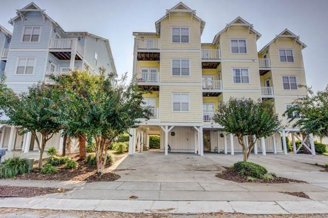 807 S Third Street, Carolina Beach, NC 28428 (MLS #100184123) :: Vance Young and Associates