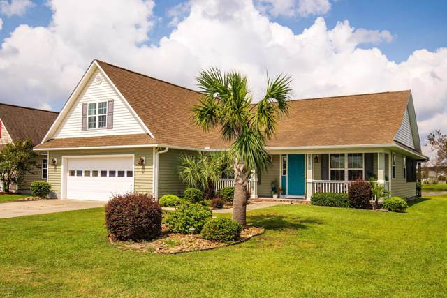 412 Tradd Street, Beaufort, NC 28516 (MLS #100184124) :: Lynda Haraway Group Real Estate