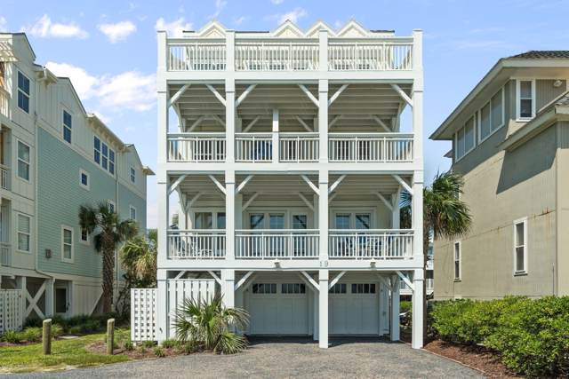 19 E Columbia Street B, Wrightsville Beach, NC 28480 (MLS #100184195) :: Vance Young and Associates