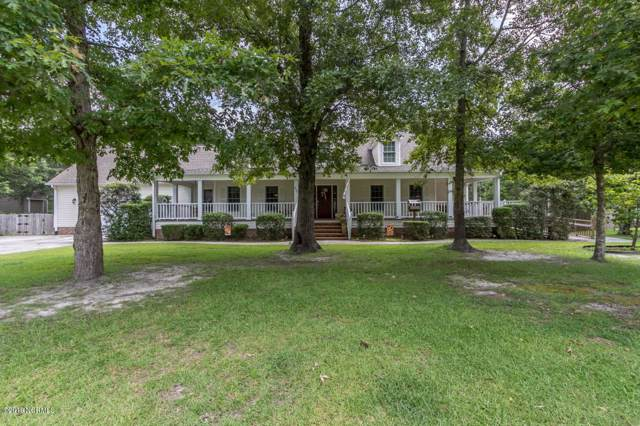 237 Riverbend Road, Jacksonville, NC 28540 (MLS #100184220) :: The Cheek Team